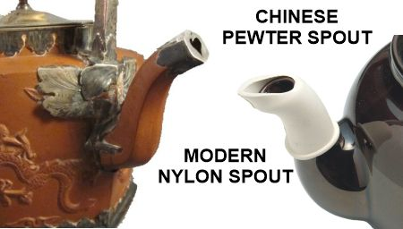 old and new spouts